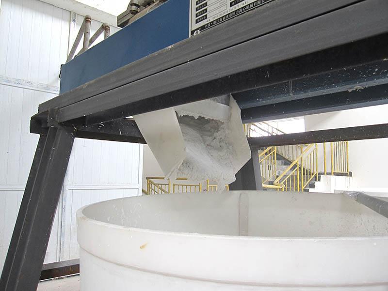 某化工科技厂污水